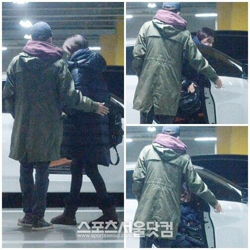 When did yoona and lee seung gi start dating
