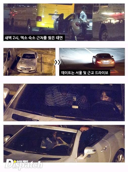 Kim Hyang Gi And Shin Seung Ho Join Ong Seong Wu In New jTBC Youth Drama