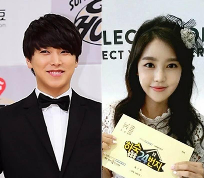 Super junior sungmin dating