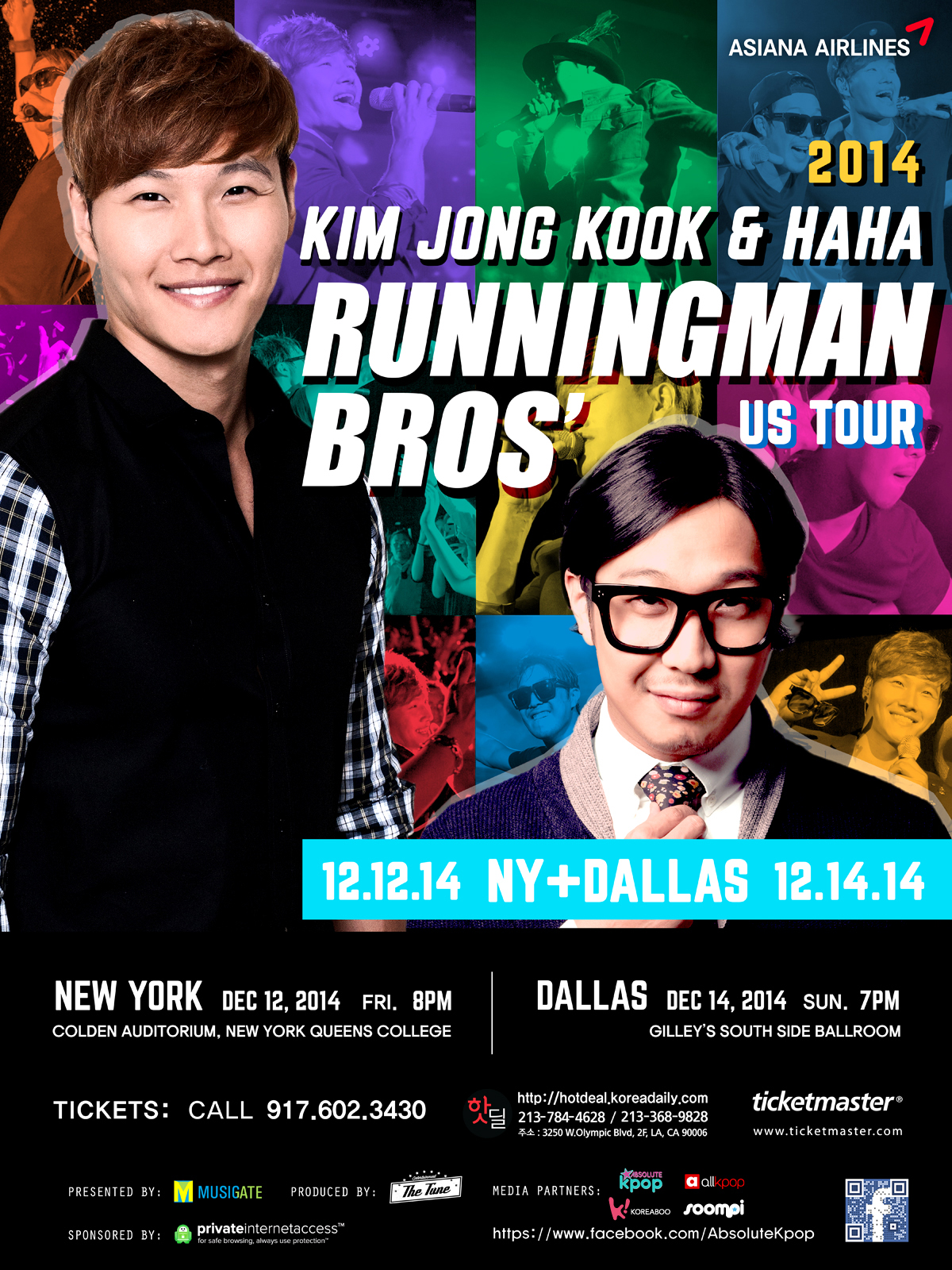 GIVEAWAY] Running Man Bros' Concert in New York & Dallas