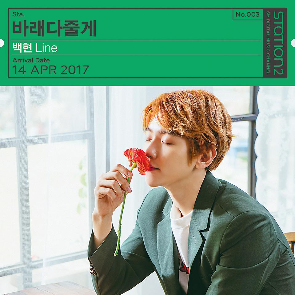 Baekhyun Reveals  U201ctake You Home U201d For Sm Station  U2013 Hypnoticasia
